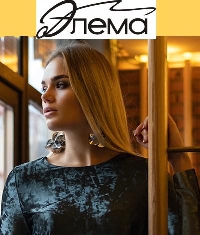 elema-5