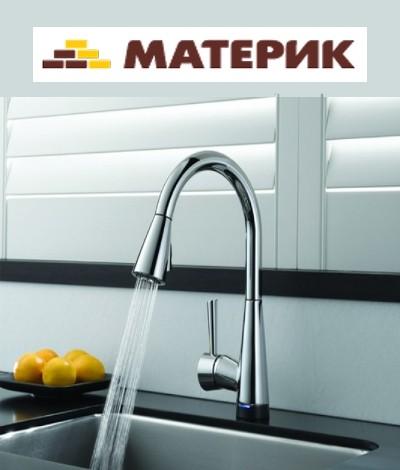 materik-9