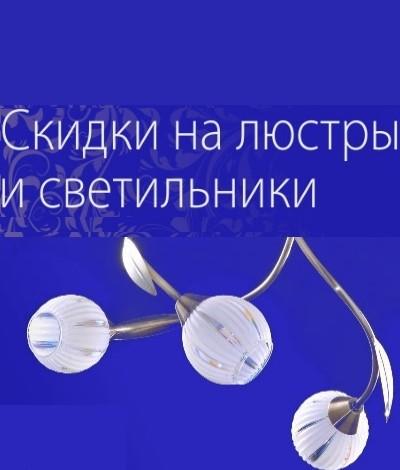 korolevstvo-sna-1