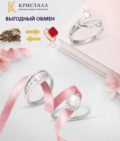 belyvelir-3-2