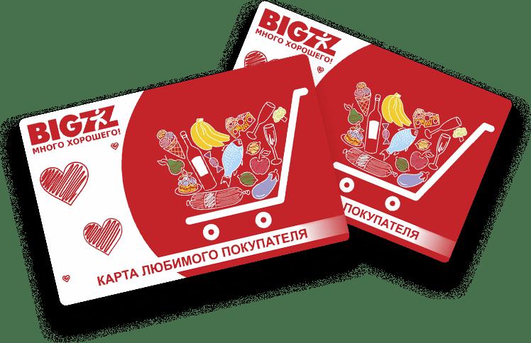 bigzz-31