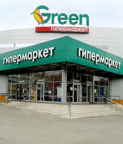 green-5-2
