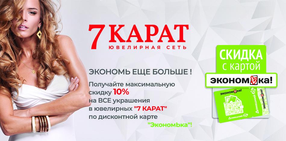 domashni-17