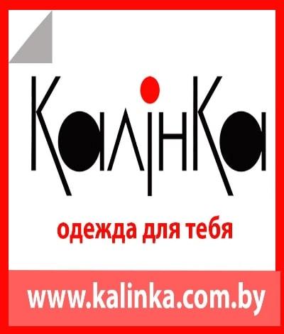 kalinka-14