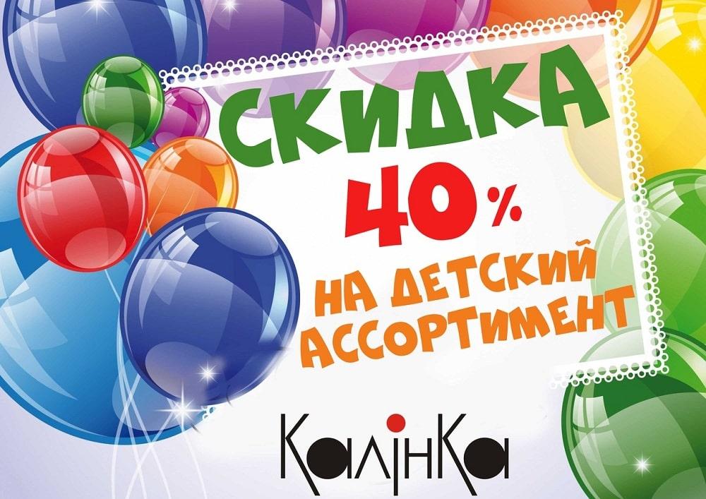 kalinra-12