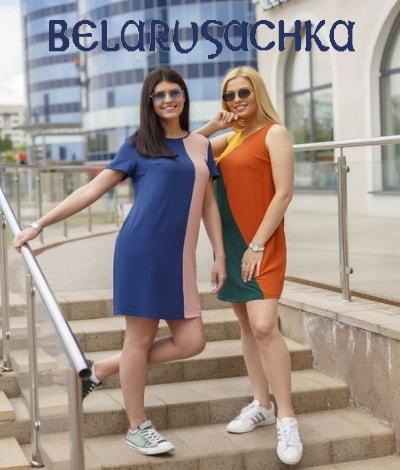 belarusachka3gw