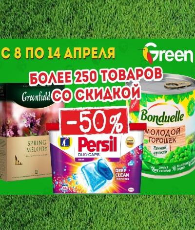 green356y