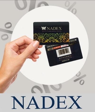 nadex4