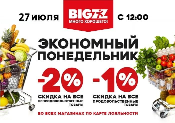 bigzz1bh