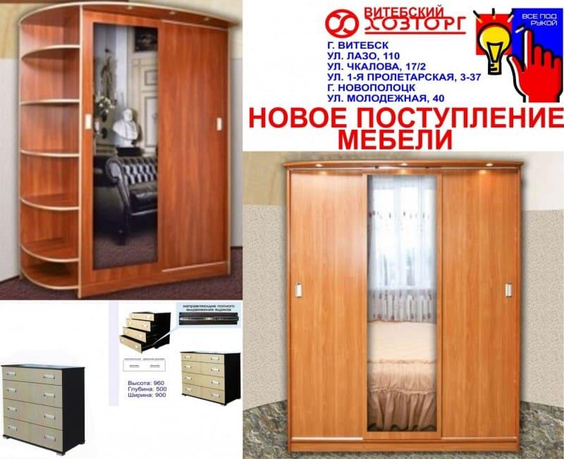 hosttorg12c