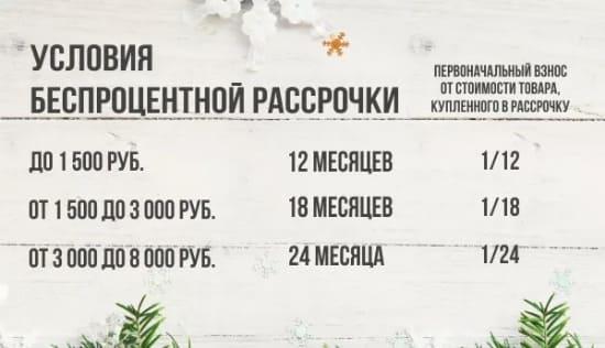 pinsk-23-7-1