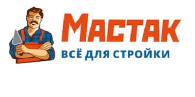 Мастак акции и скидки с 1 по 31 мая