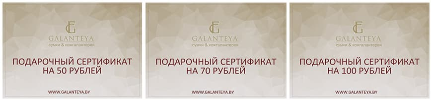 galanteya-0425-2