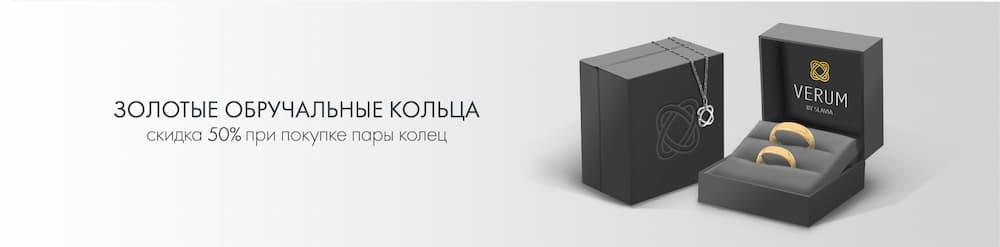 slavia-0406