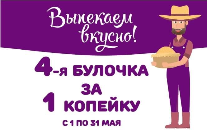 sosedi-0525-7